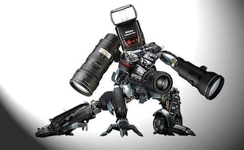 Camara Robot