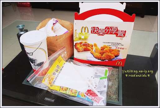 [Hot到家]麥當勞 歡樂送   Yukis Life by yukiblog.tw