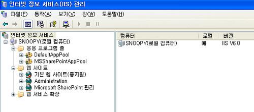 Windows Platform에서의 Subversion 설치 가이드 008