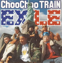 [挝 青澀的严?回憶:Choo Choo Train (2)