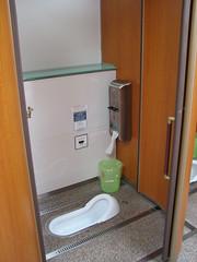ToiletJP2