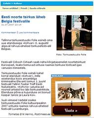 Postimees.ee   31 juli 2007