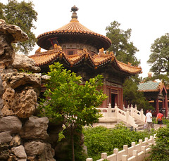 The Imperial Garden, Beijing