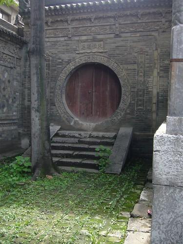 Round Door at The Great Mosque