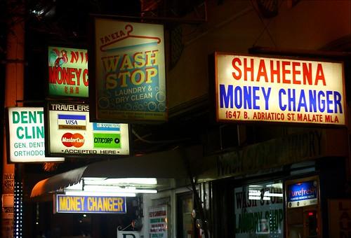 shaheena money changer