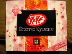 KitKat Exotic Kyushu さくらアソート