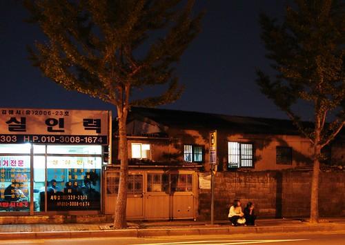 Nacht -Gimhae