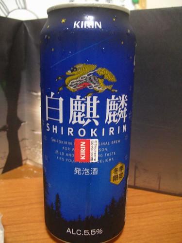 麒麟啤酒-冬季限定版