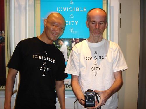 """Tan Pin Pin's """"Invisible City"""" (blogger screening) - 9"""