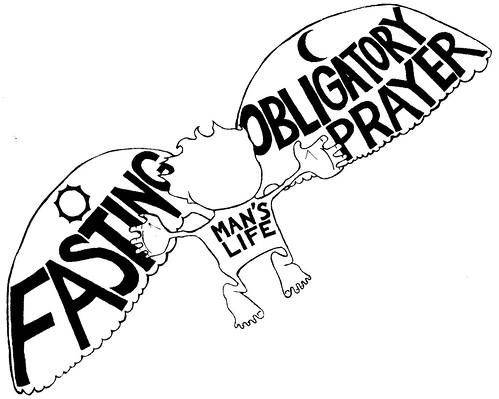 Fasting + Obligatory Prayer