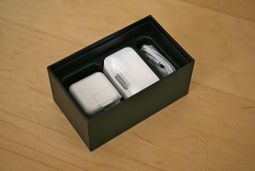 iPhone Box, Bottom Level