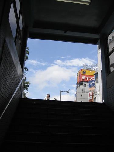 Shinjuku sortie de metro