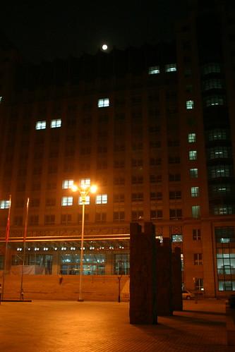 University's main building.