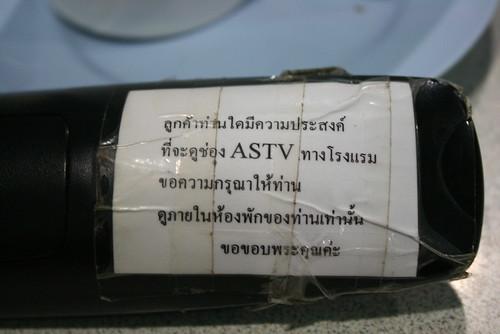 ASTV blocked in Lobby