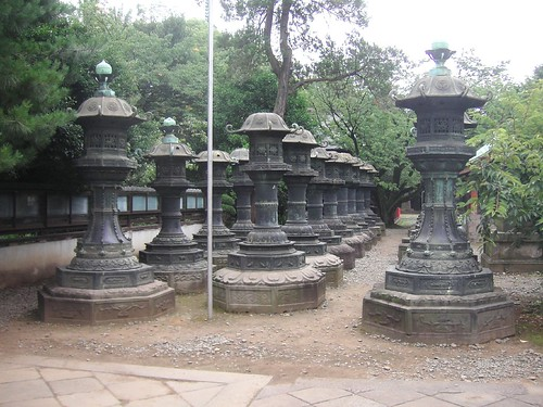 Templo Ueno