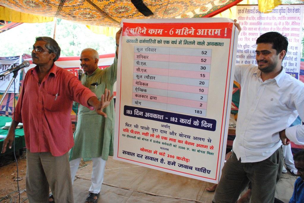 Pics from the satyagraha - 2 Oct 2010 - 33