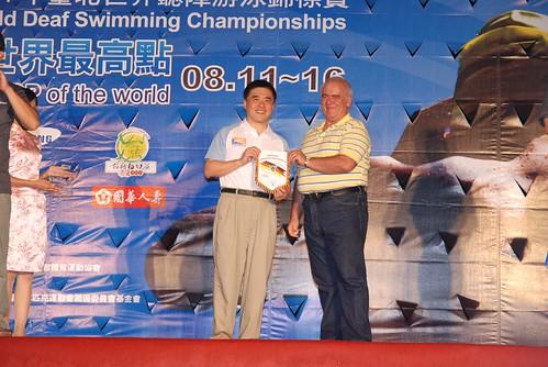 2007聽障游泳錦標賽-閉幕典禮-德國