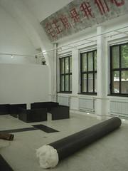 Mono-ha exhibition at BTAP