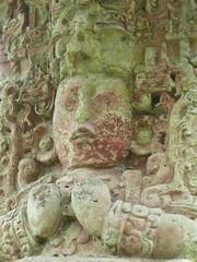 Stele vom Mayaherrscher, Copan, Honduras