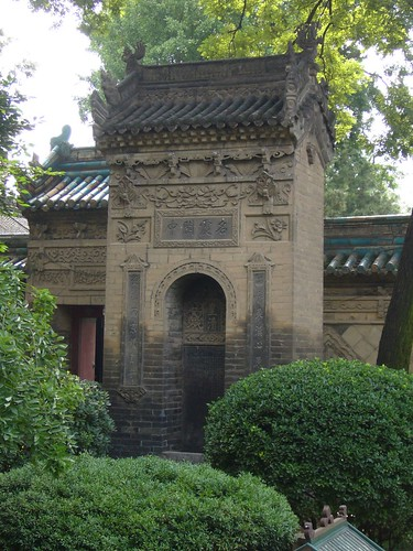 Great Mosque-Xian