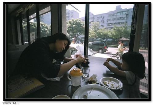 2007_waiwai_01_03
