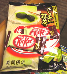 KitKat こしあん抹茶