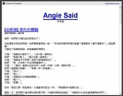 wptheme-sandbox.jpg