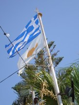 Greek and Cypriot Flags