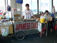 Japz Cake Vendor_Plaza Miranda,Quiapo,Manila