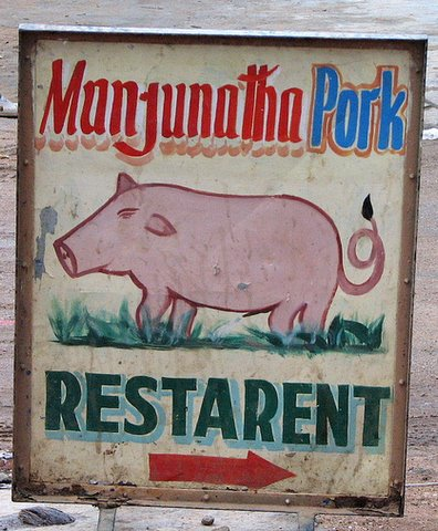 Manjunatha Pork Restarent