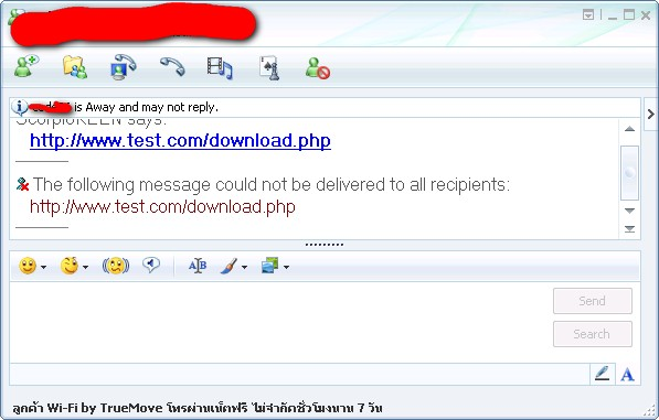 MSN blocks download.php