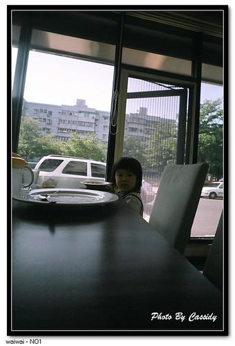 2007_waiwai_01_01
