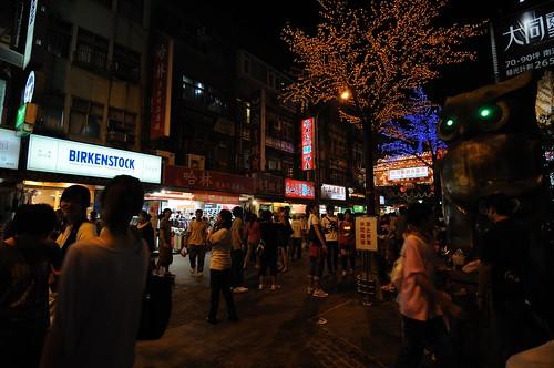 饒河夜市 (Taipei Raohe Street Night Market)