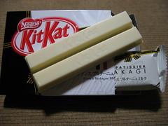 KitKat ブレターニュミルク