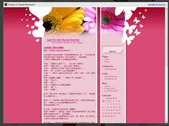 wptheme-sweetblossoms.jpg