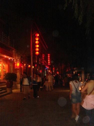 Houhai - The best night spot in Beijing
