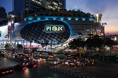 One of BKK's many malls