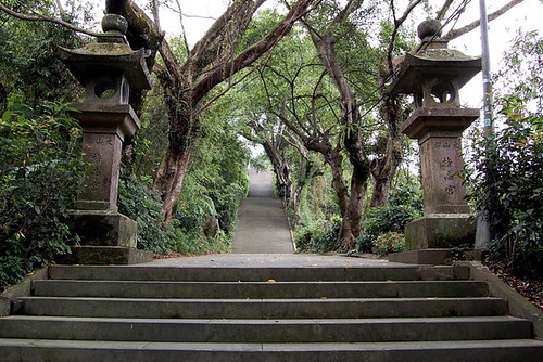 Zhinan Temple Trail