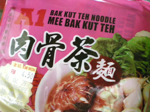 A1 bak kut teh noodles 1
