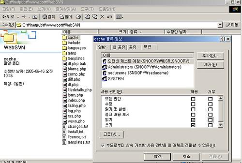 Windows Platform에서의 Subversion 설치 가이드 019