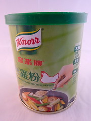Knorr chicken powder no MSG