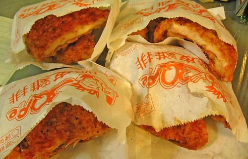 fried chicken steak / 脆皮雞排