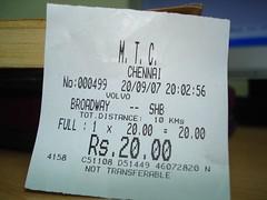 printed ticket reciept