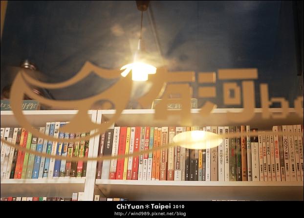 淡水有河Book02.jpg