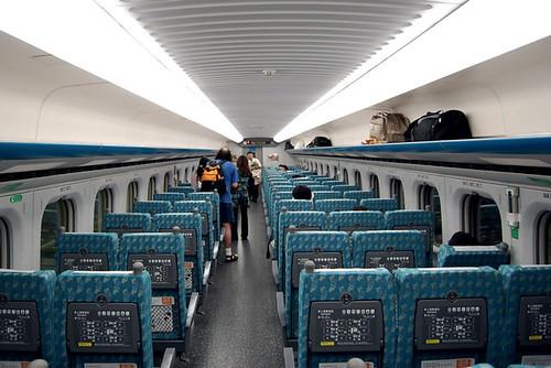 Taiwan High Speed Rail