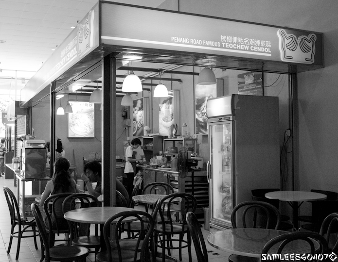 2010.04.10 Prangin Mall Penang Road Cendol @ Penang-4