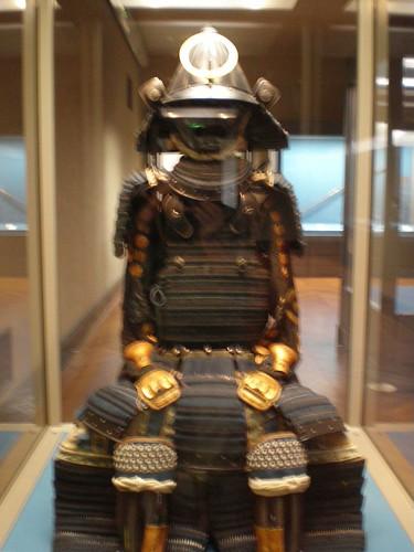 Museo nacional de Tokyo, armadura
