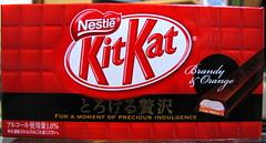 KitKat とろける贅沢