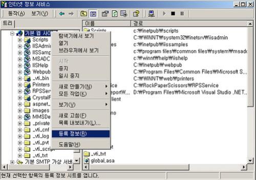 Windows Platform에서의 Subversion 설치 가이드 013