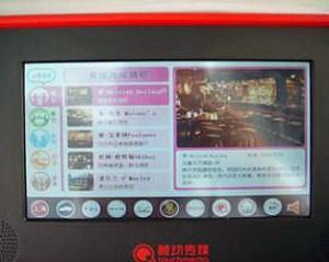 LA TELEVISIÓN EXTERIOR TRIUNFA EN CHINA